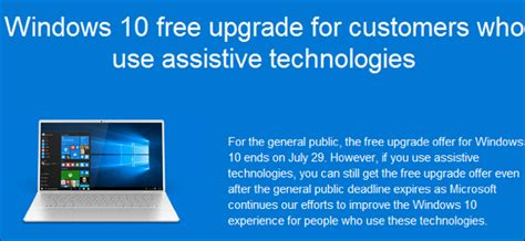 gallery windows 10 free upgrade accessibility drawings gallery