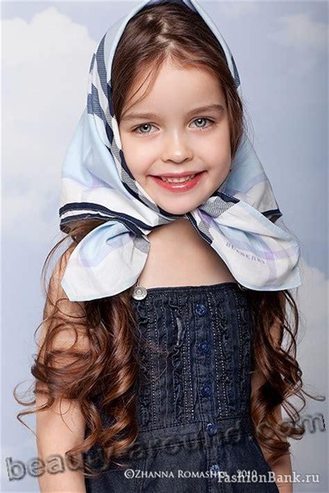 Top 10 Beautiful Young Russian Models Phoro Gallery