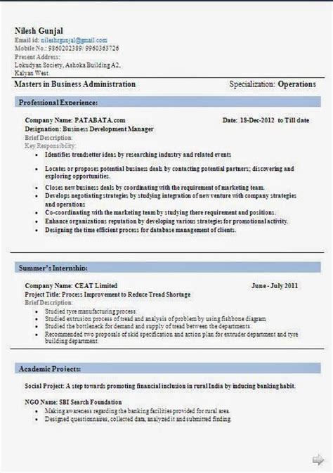 Current Curriculum Vitae Format by Social Data Analysis Primer Consulting Business