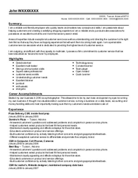 donation attendant resume exle goodwill peoria