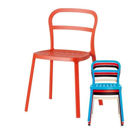 chaise de cuisine fly chaise de cuisine chez fly