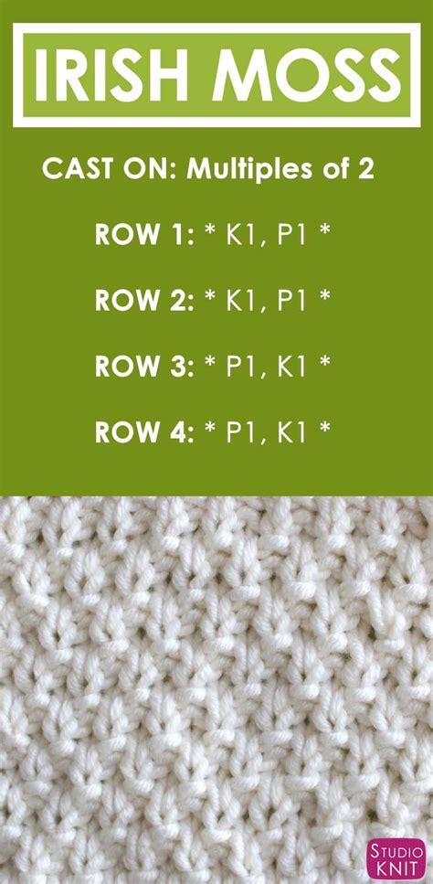knit  irish moss knit stitch pattern  video