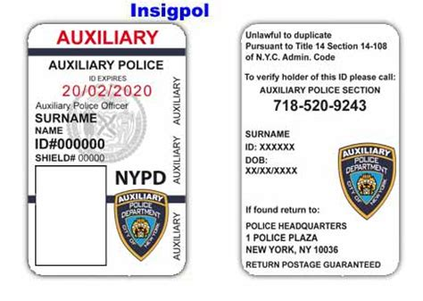 nypd police officer custom id card official police nypd