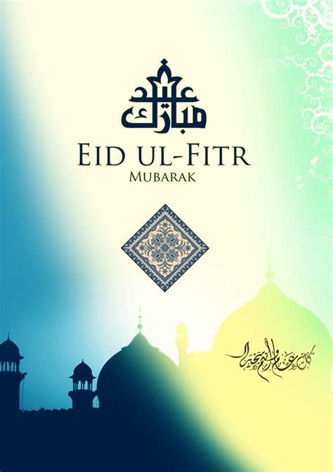 images  eid card designs  pinterest