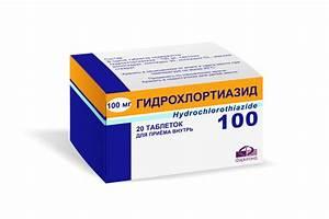 От отеков при гипертонии хороший препарат