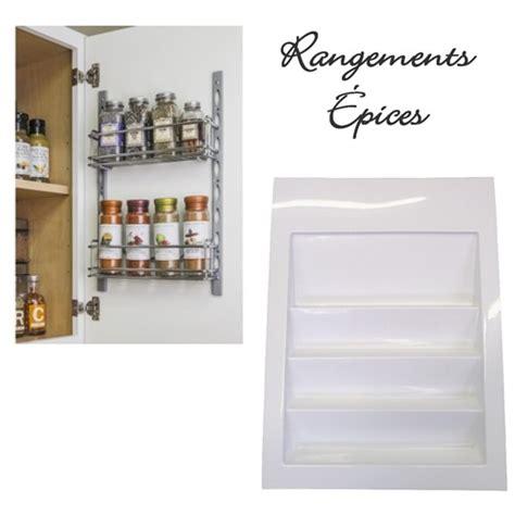 armoire colonne cuisine armoire de rangement cuisine meuble de rangement cuisine