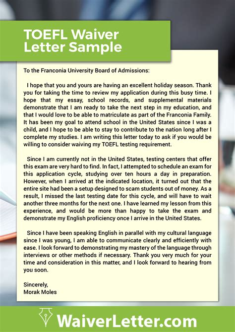 reliable english language proficiency waiver letter sample