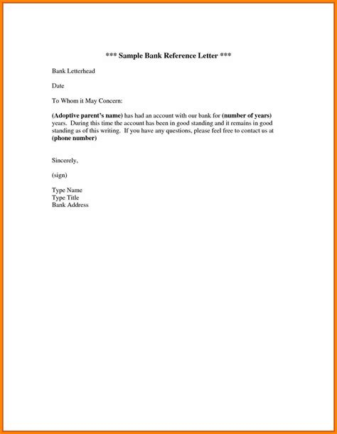 employment reference letter  employment