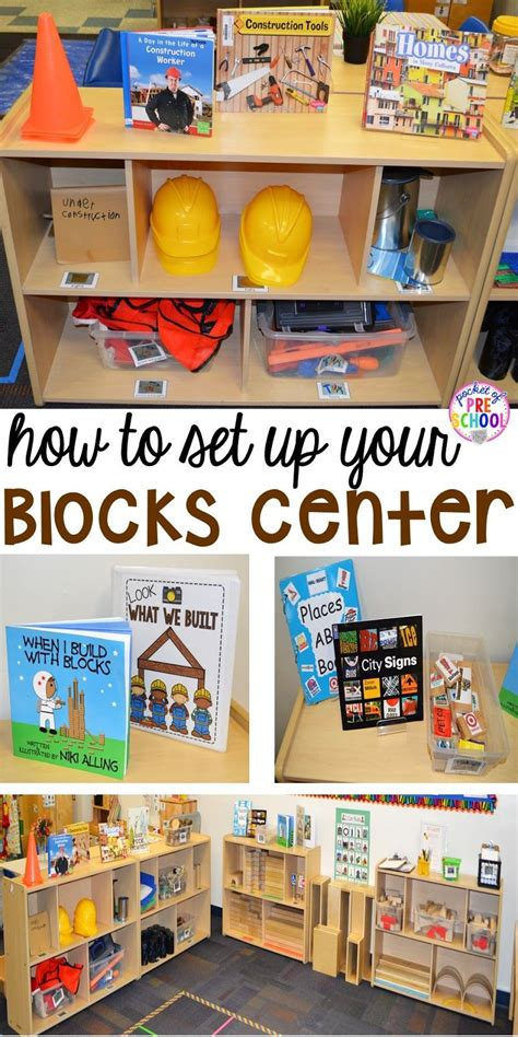 how to set up the blocks center in your early childhood 992 | cb4f62917538251bb37512429dd798f8
