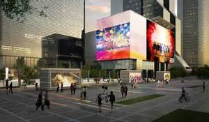 S. Korea to build its own version of Times Square