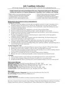resume profile summary sle associates degree liberal