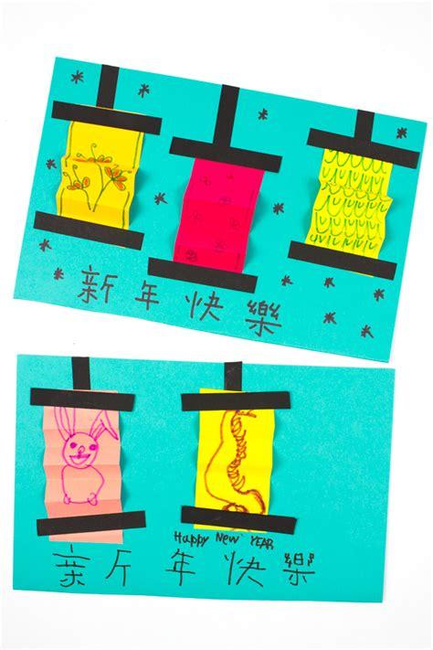 chinese  year folded lantern kids craft pink stripey