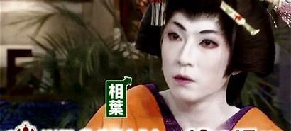 Geisha Japanese Kimono Shiyagare Arashi Ni Gifs