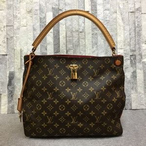 louis vuitton hobo bags      tradesy