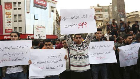 Egipcios manifestaron contra pena de muerte a Mursi