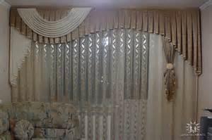 des rideaux pour mon salon le blog de hanim