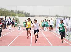 Regional Tournament The International School of