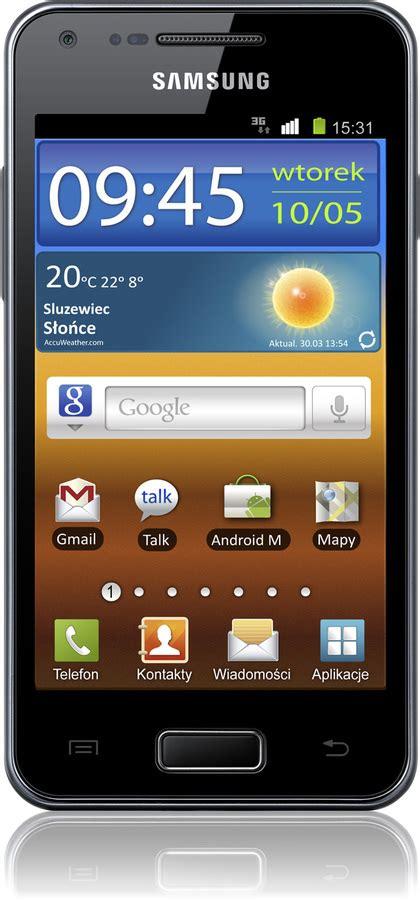 android 4 1 2 jelly bean na smartfony samsung galaxy kiedy w polsce egospodarka pl