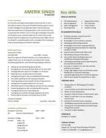 hr no experience resume hr assistant cv template description sle candidates human resources recruitment