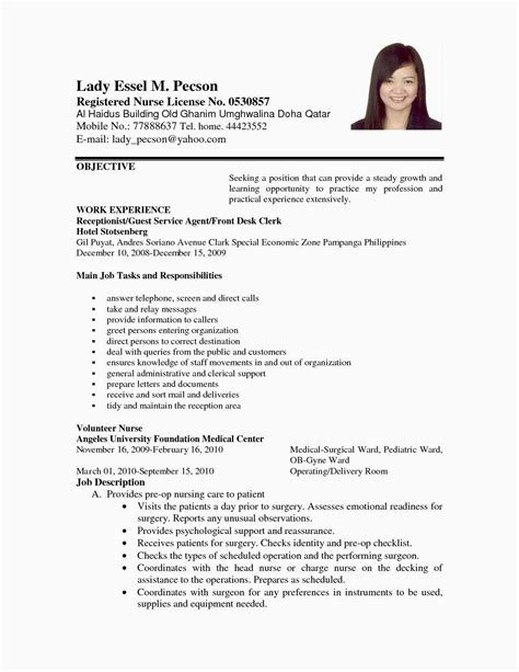 11 12 free resume builder yahoo answers lascazuelasphilly