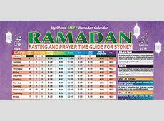 Ramadan 2017 Calendar calendar 2017 printable