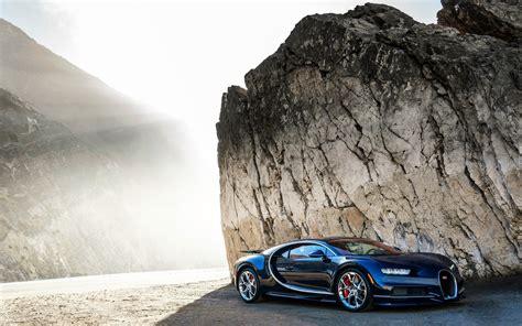 Bugatti Chiron Quiz by Bugatti Chiron Rocznik 2017