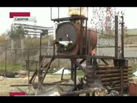 Оборудование производства биотоплива в россии.