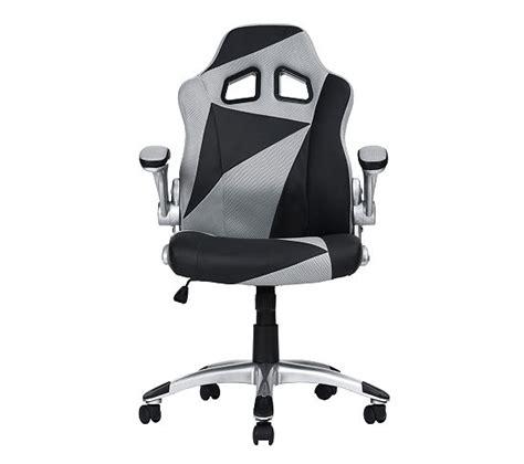 fauteuil bureau gamer fauteuil de bureau gamer duo noir et gris chaises et