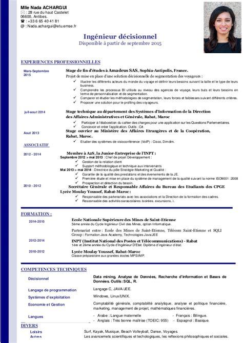 Data Mining Curriculum Vitae by Cv Nada Achargui