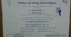 wedding and jewellery telugu christian wedding cards matter With wedding invitation text in telugu