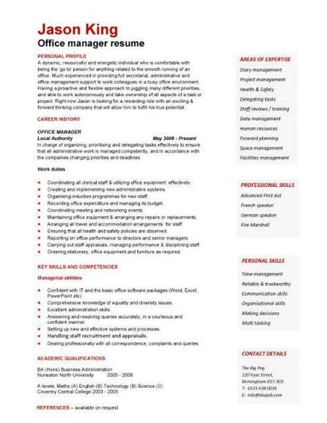 academic qualification in resume a well written resume exle that will help you to convey your office manager skills