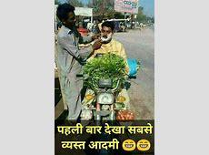 Busy Man India Funny people photo mastimastercom
