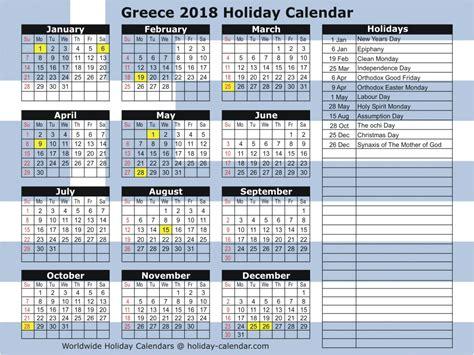 greece holiday calendar