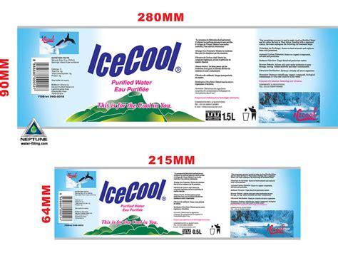 design bottle label  bottling  layout