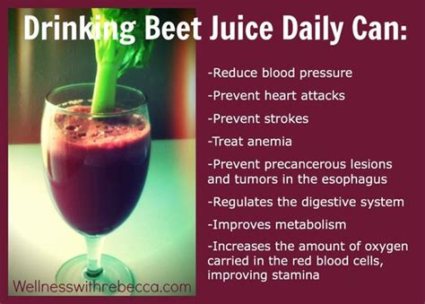 ojays  beet  juice  pinterest