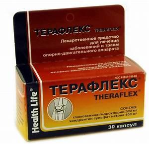 Мед препараты от артроза коленного сустава