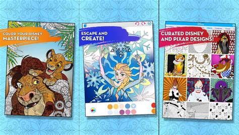 disneys art  coloring app    windows