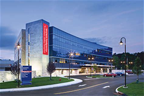 cancer center locations newyork presbyterian