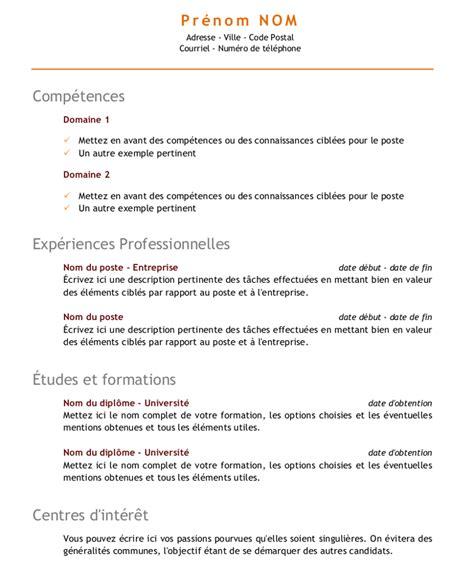 Cv Par Competences Exemples Gratuit by Cv Comp 233 Tences Cv Exemple Cv Comp 233 Tences