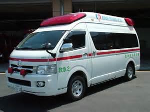 救急車:救急車(きゅうきゅうしゃ)