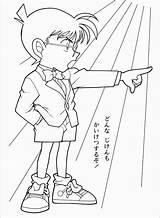 Conan Coloringonly Página Babysitters sketch template