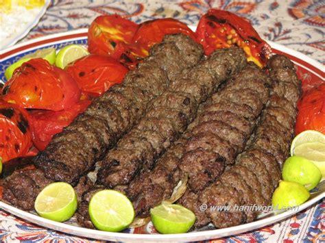 cuisine kebab kabab koobideh ground kabab joe graff 39 s