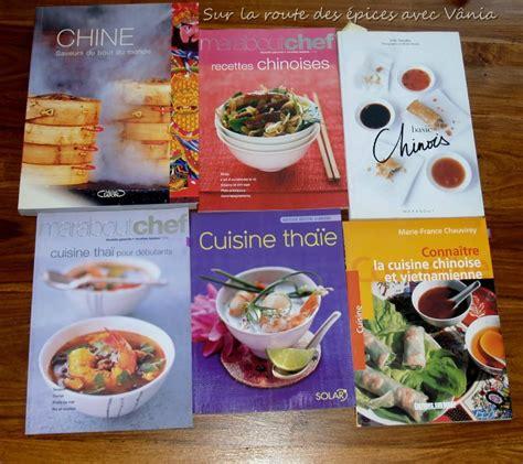 livre sur la cuisine mes livres de cuisine sur la route des épices avec vânia