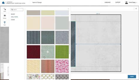 homestyler floor plan beta paint wall  multiple