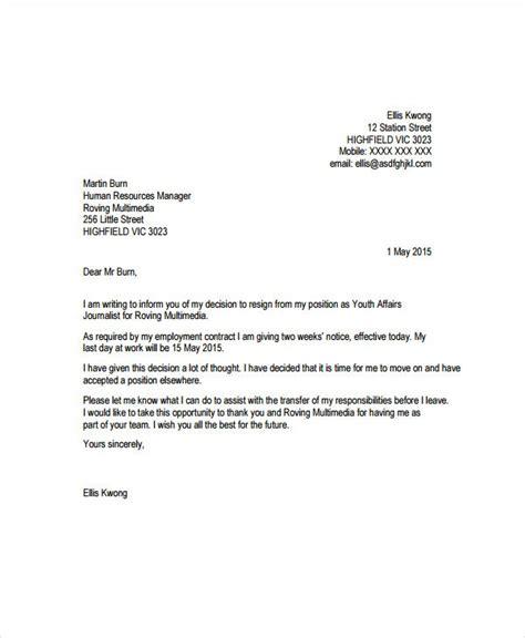 standard resignation letter tipsenseme