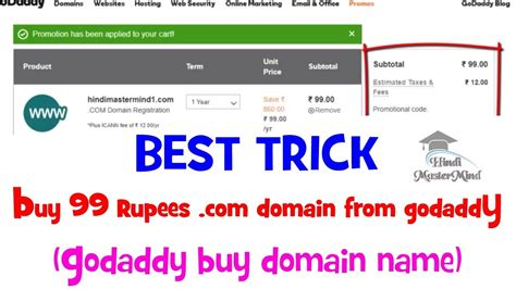 Buy cheap domain names and enjoy 24/7 support. cheap domain names godaddy (how to buy 99 rs .com domain ...