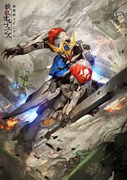 Gundam Barbatos Lupus Wallpapers Fanart Orphans Rex