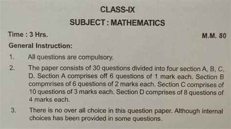 class ix cbse sample paper  class  question paper