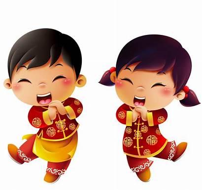 Chinese China Clipart Boy Ethnic Cartoon Happy