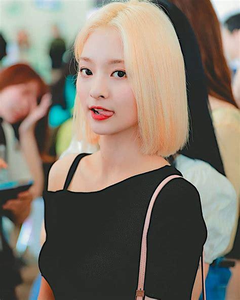 이나경 프로미스나인 Nagyung Nakyung Fromis9 2020 얼짱 소녀
